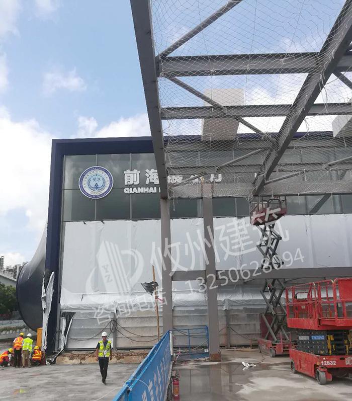 深圳前海展示厅alc屋面板项目