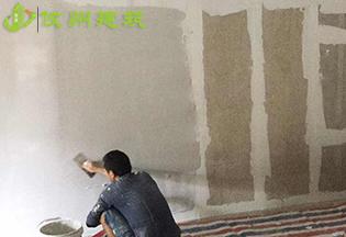 轻质复合墙板安装完工后挂网合抹灰