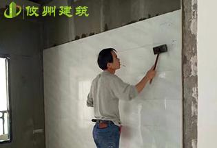 轻质复合墙板如何贴瓷砖