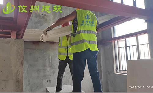中山LOFT公寓楼板安装现场--ALC楼板